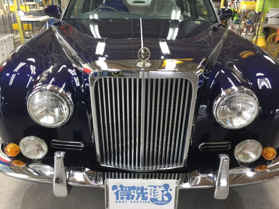 ガリュー(光岡自動車)