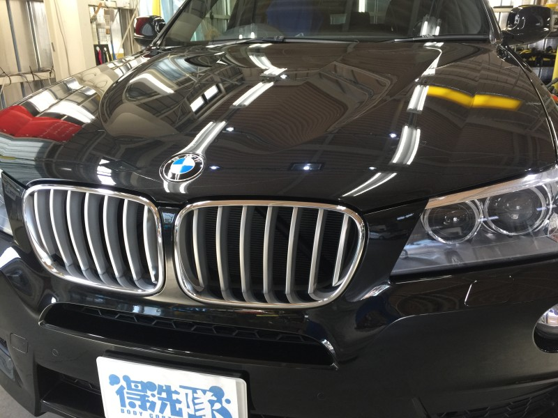 BMWX3・ジーゾックス・ハイドロフィニッシュ施工後のフロントグリル付近