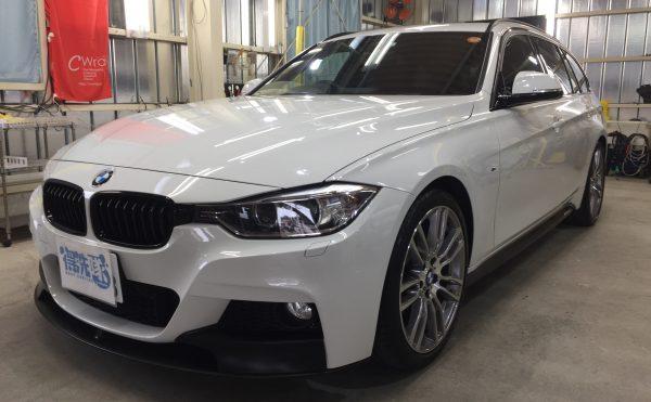 BMW3ツーリング・ハイドロフィニッシュ