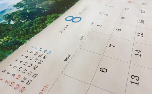 カレンダー2018年8月