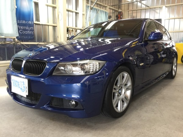 BMW3・ハイモースコート