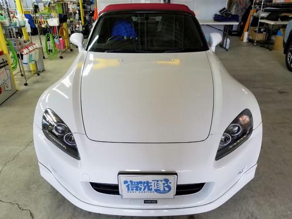 S2000・ヘッドライト研磨+コーティング (2)